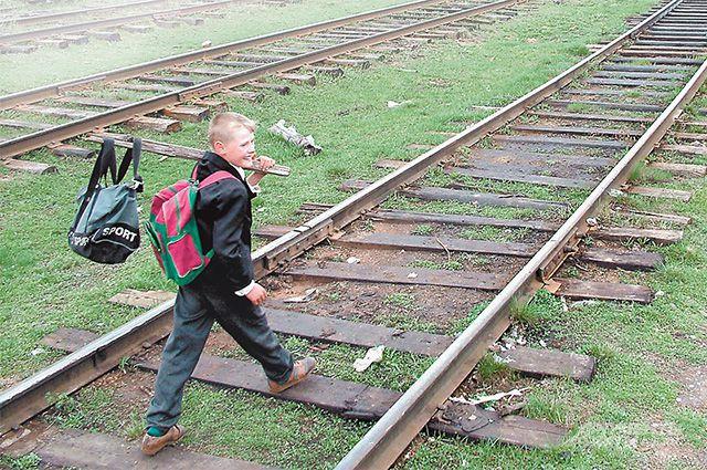 Железная дорога – не место для прогулок.