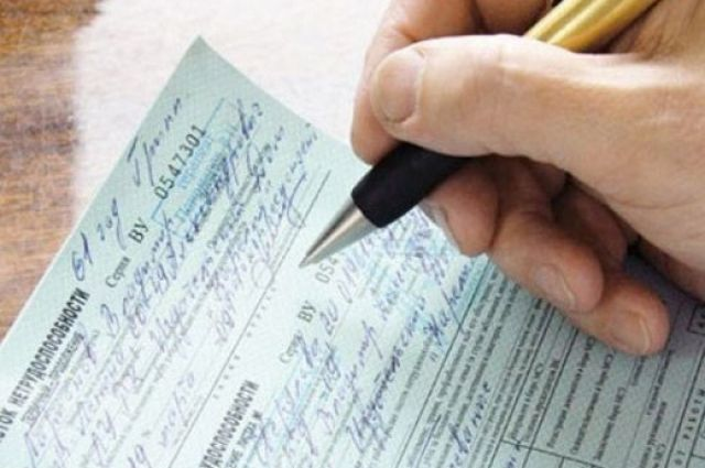 На Среднем Урале уменьшилось число безработных
