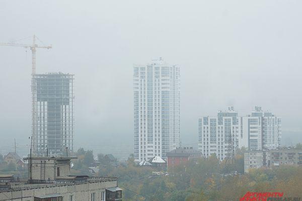 Однако многоэтажки почти до вечера оставались в густом дыме.
