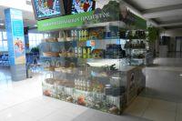 Лавка натуральных продуктов открылась в омском аэропорту.