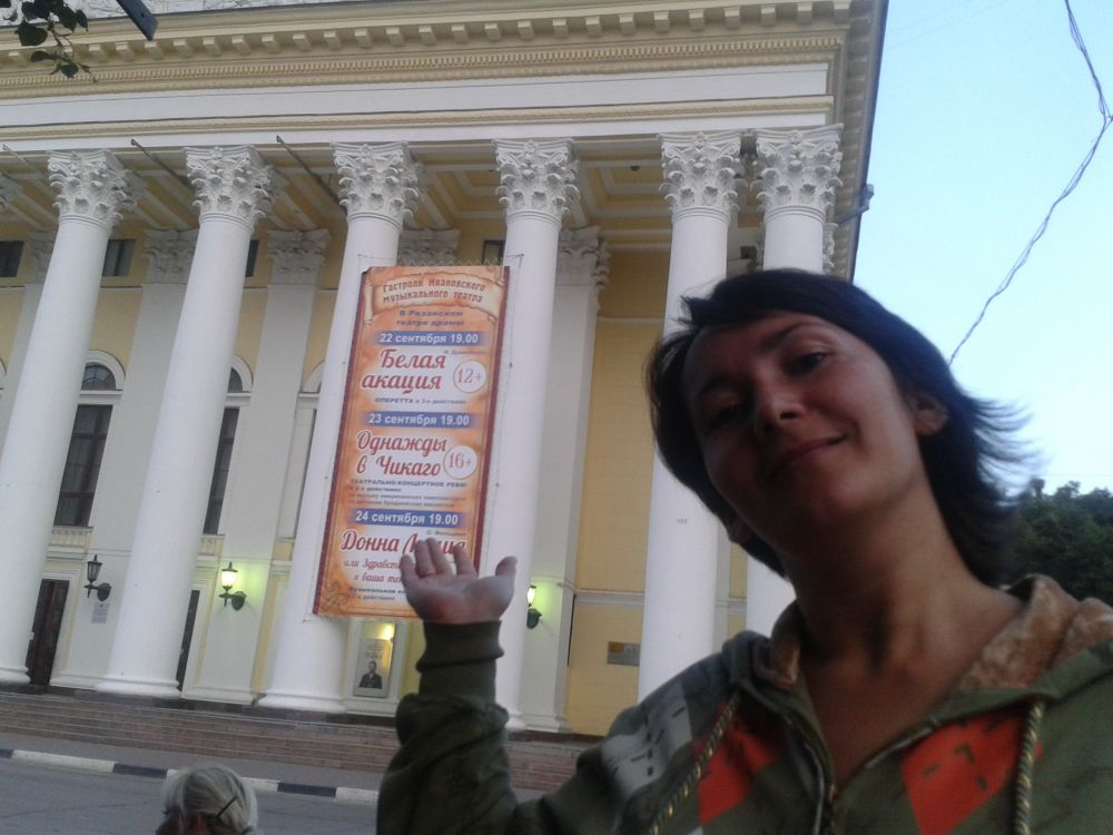 Алена Зайцева - поощрительный приз от Ринвестбанка.