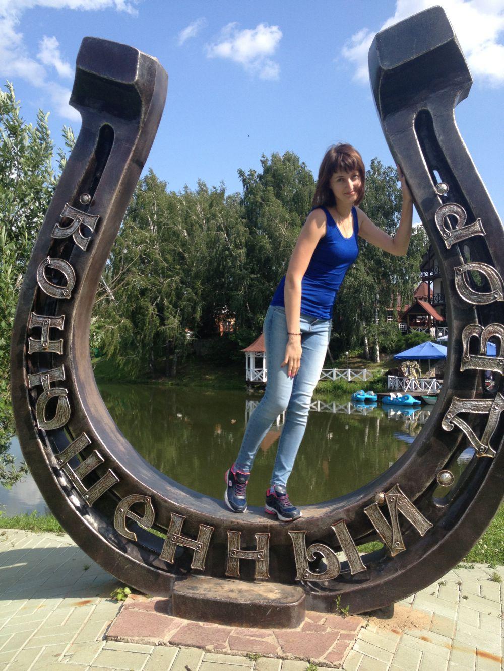 Надежда Петрова - поощрительный приз от Ринвестбанка.