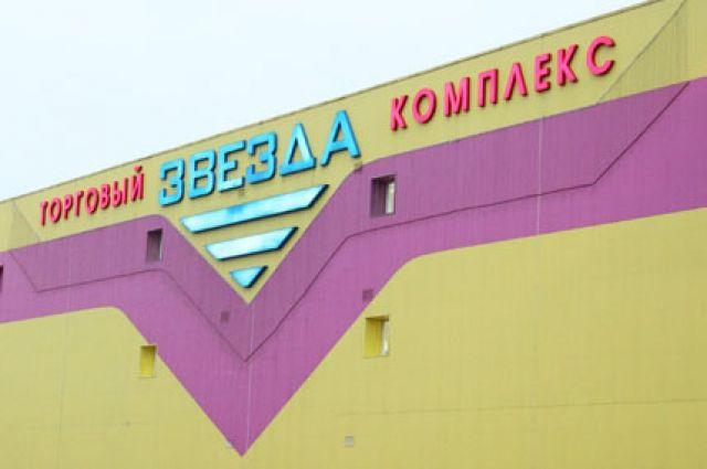 Типичный пример: на месте радиолампового завода теперь ТЦ «Звезда»