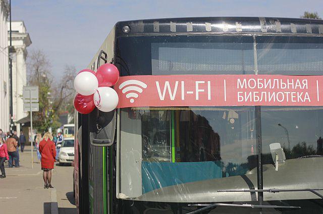 Книги в этом автобусе можно скачивать через мобильное прилложение.