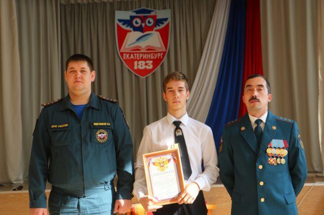 Школьник из Екатеринбурга спас на пожаре двух пенсионеров
