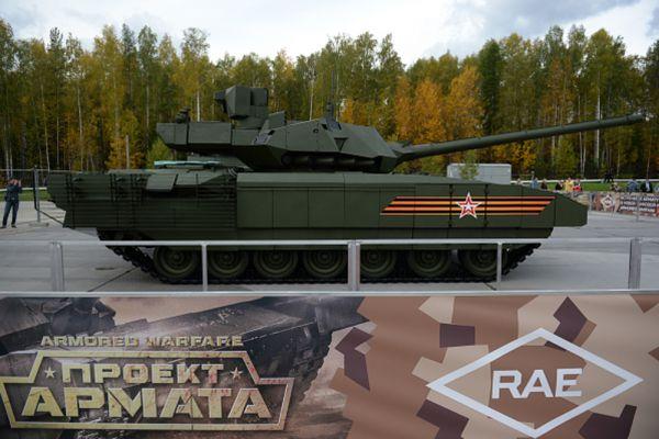 Танк «Армата» представлен на выставке 10-й международной выставки Russia Arms Expo.