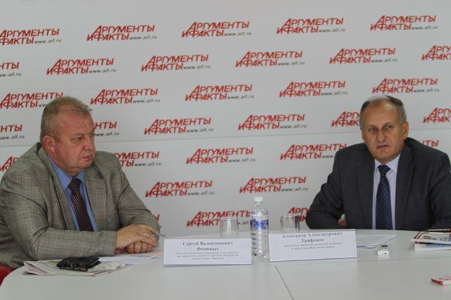 Сергей Фоминых и Александр Трифонов