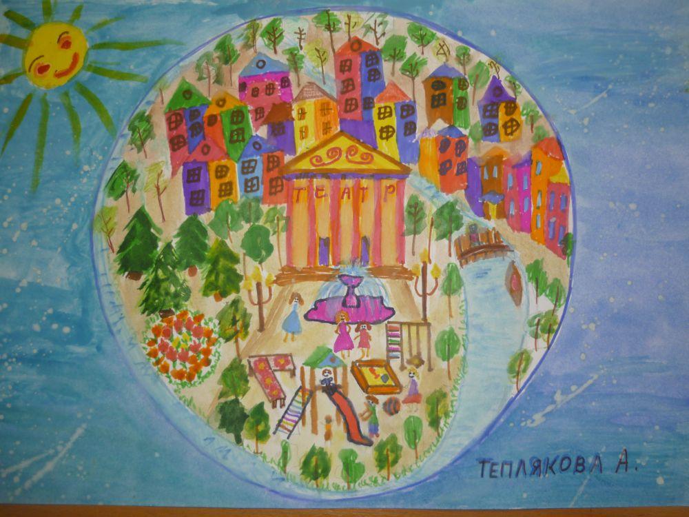 Анжела Теплякова - приз от гипермаркета «Бегемот» в конкурсе «Город будущего».