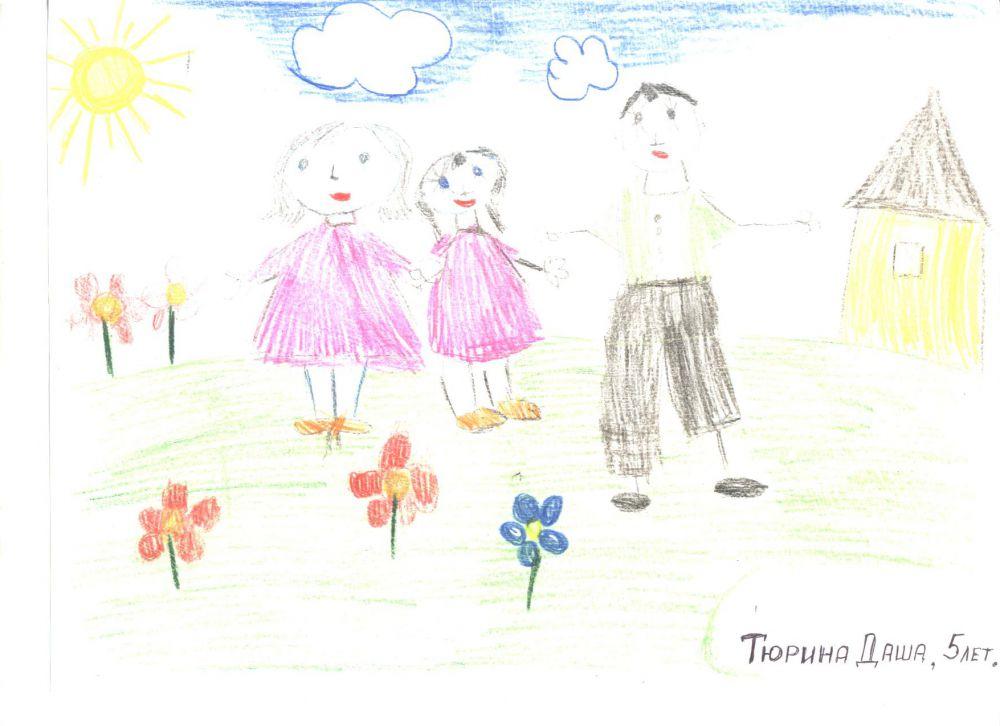 Даша Тюрина - приз от гипермаркета «Бегемот» в конкурсе «Город будущего».