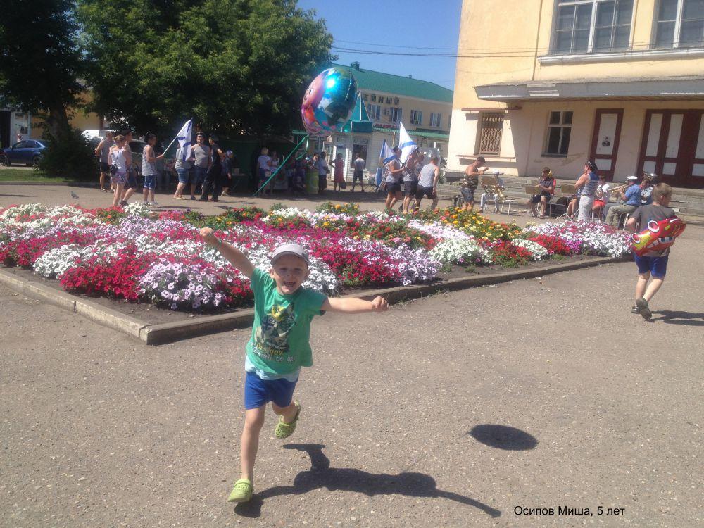 Миша Осипов - 5 место по версии базы отдыха «Белые камни» в конкурсе «Радость в движении».