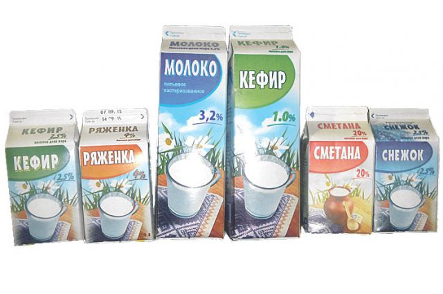 Предприятие выпускает 9 видов молочной продукции.