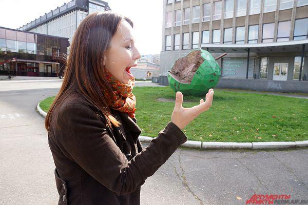 Монументальная скульптура «Яблоко». Яблоко, как объект потребления, напоминает горожанам о хрупкости мира и изменившейся системе ценностей в современном обществе. А мы решили просто попробовать его на вкус.