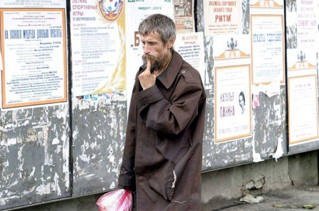 В Екатеринбурге на одного безработного приходится четыре вакансии