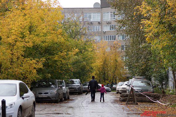В Прикамье пришла долгожданное осень.
