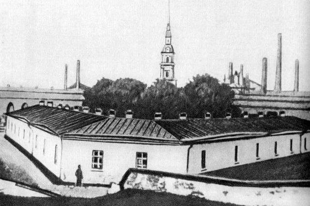 Тюрьма в Алексеевском равелине.