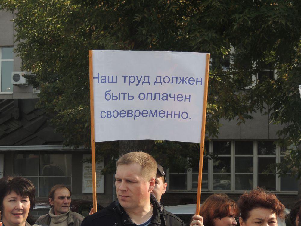 Долг по зарплате составляет более трехсот миллионов рублей.