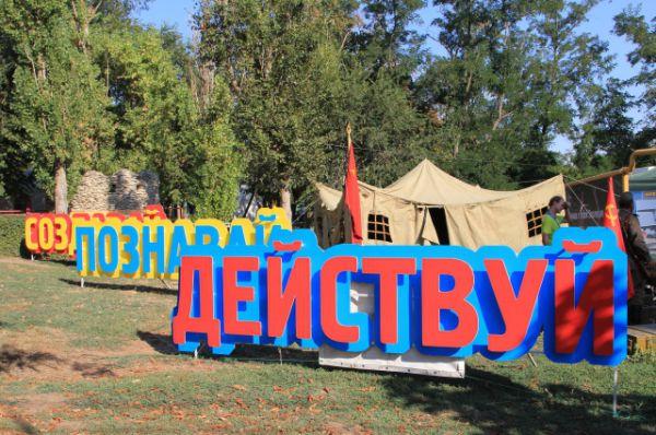 Форум «Ростов» - одно из главных ежегодных событий для молодых жителей Ростовской области.