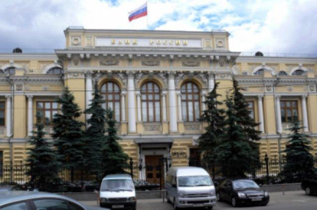 ЦБ РФ может потерять контроль над внутренним валютным рынком