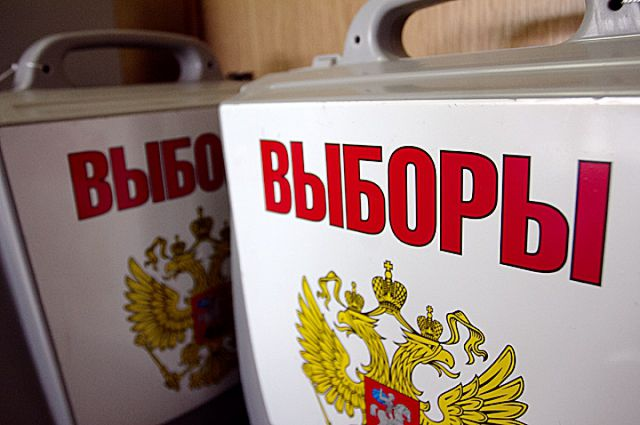 В Новосибирской области открылись избирательные участки