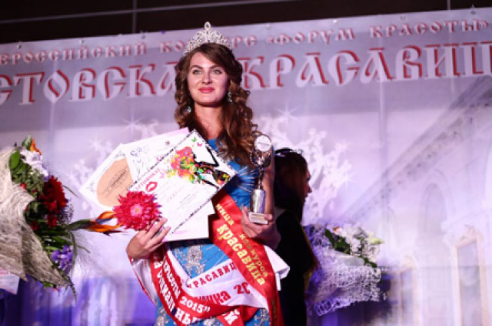 «Ростовская красавица – 2015» Елена Лобанова.