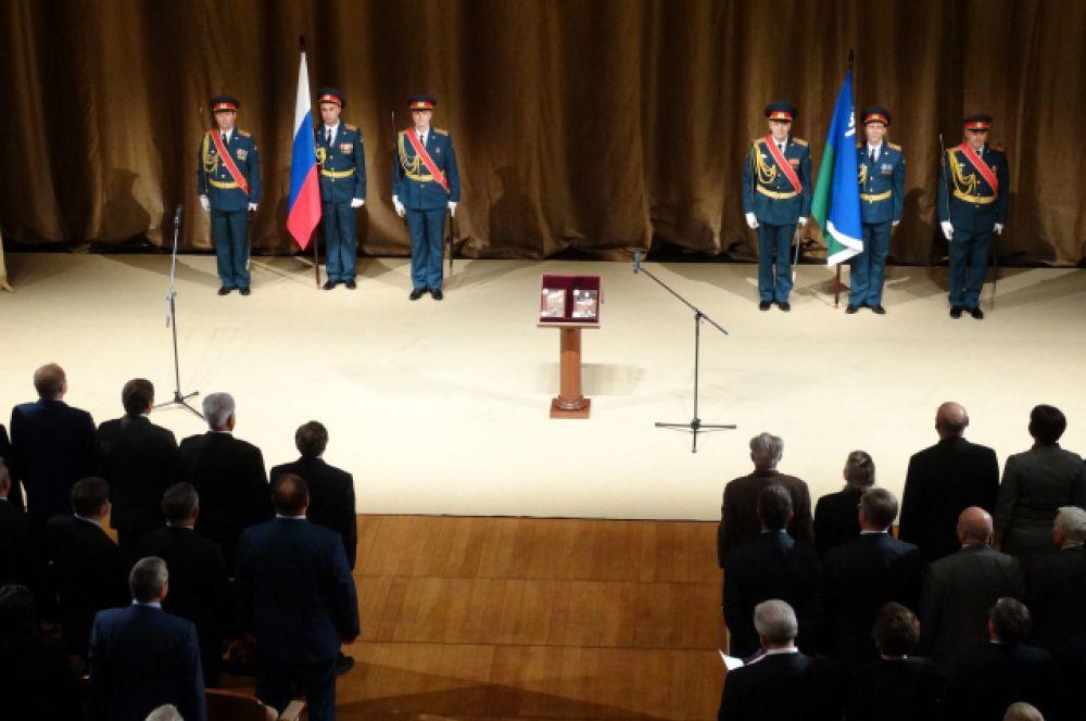 """Начало церемонии инаугурации в КТЦ """"Югра-Классик""""."""