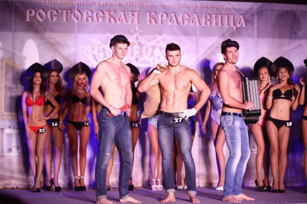А вот в номинации «Мистер Ростов» в этот раз победу никому не присудили.
