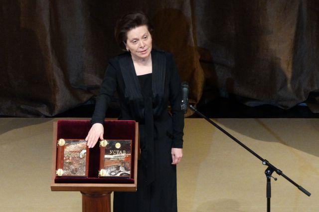 Наталья Комарова во время церемонии инаугурации.
