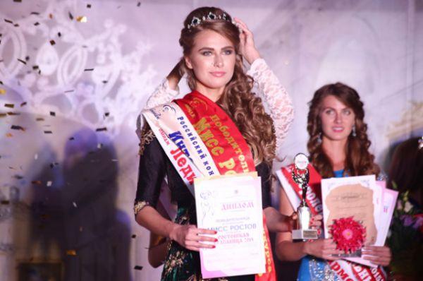 Обладательница титула «Мисс Ростов» Кристина Слива.