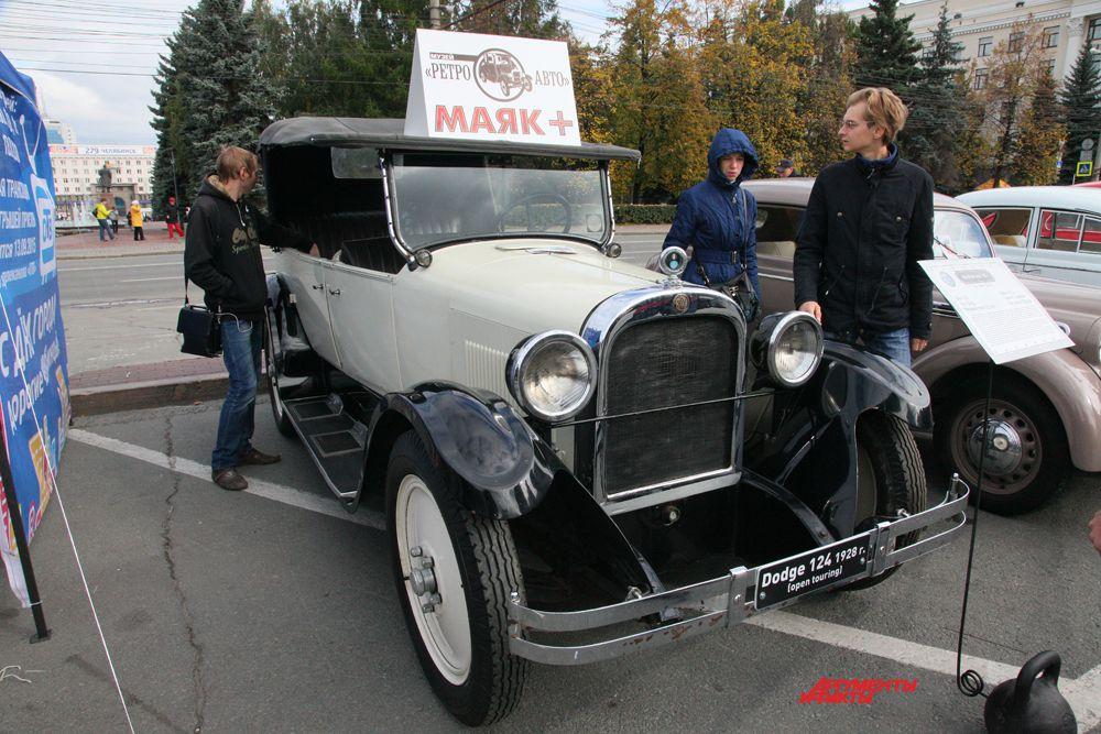 Выставка раритетных машин