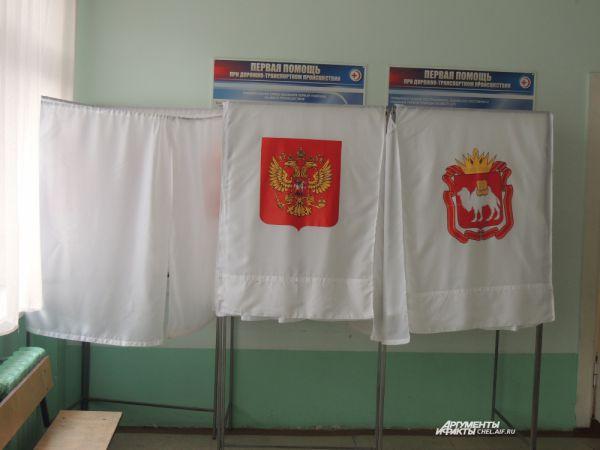 Места для голосования закрыты от посторонних.
