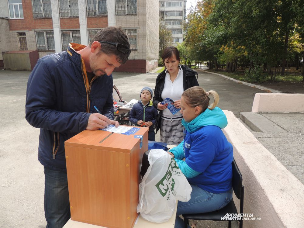 В Челябинске в День города, совпавший с днем выборов, проходит лотерея, где главные призы - три автомобиля!