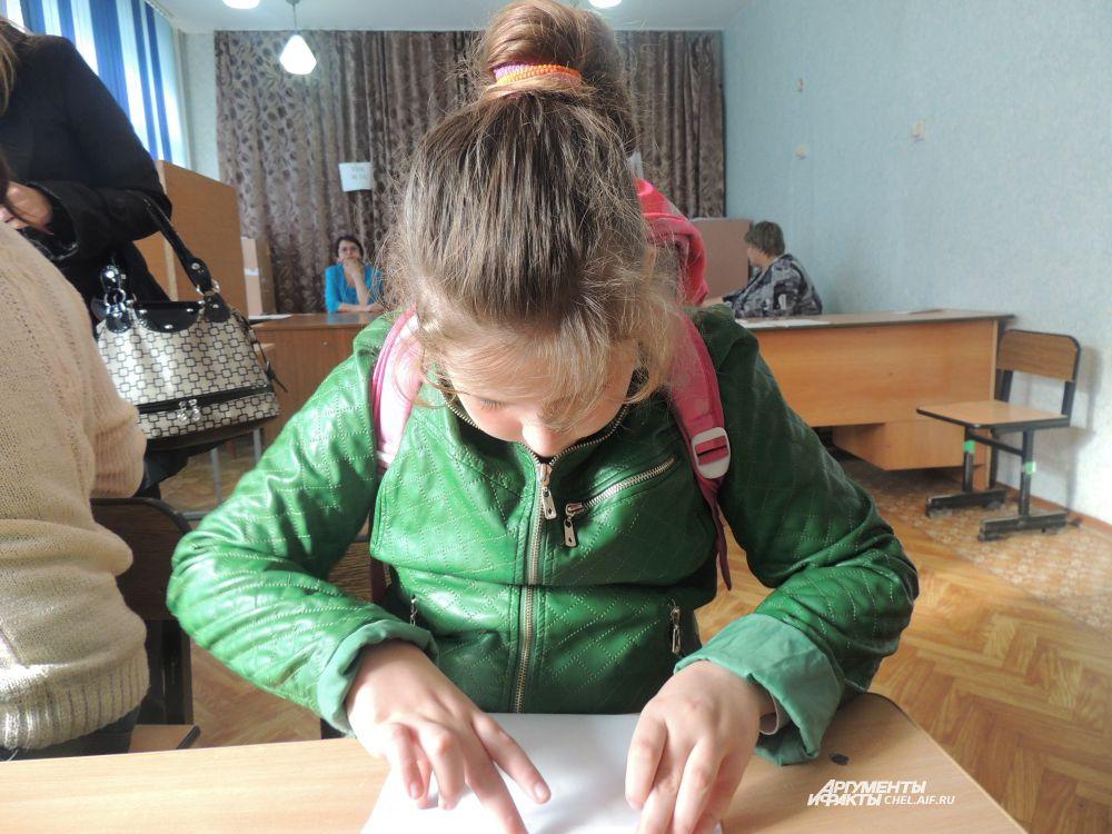 Дети в удовольствием голосуют с родителями, ведь участки часто расположены в родной школе.