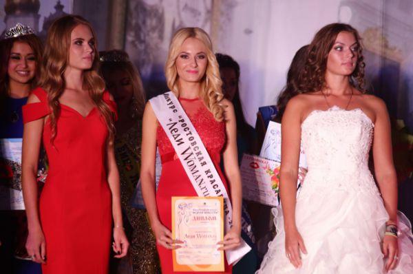 Ольга Серпенинова, обладательница приза от сайта Woman.Ru