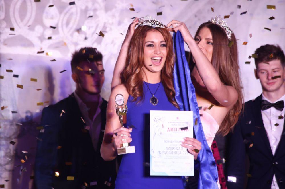 Награждение участницы конкурса из города Шахты Анастасии Савиной.