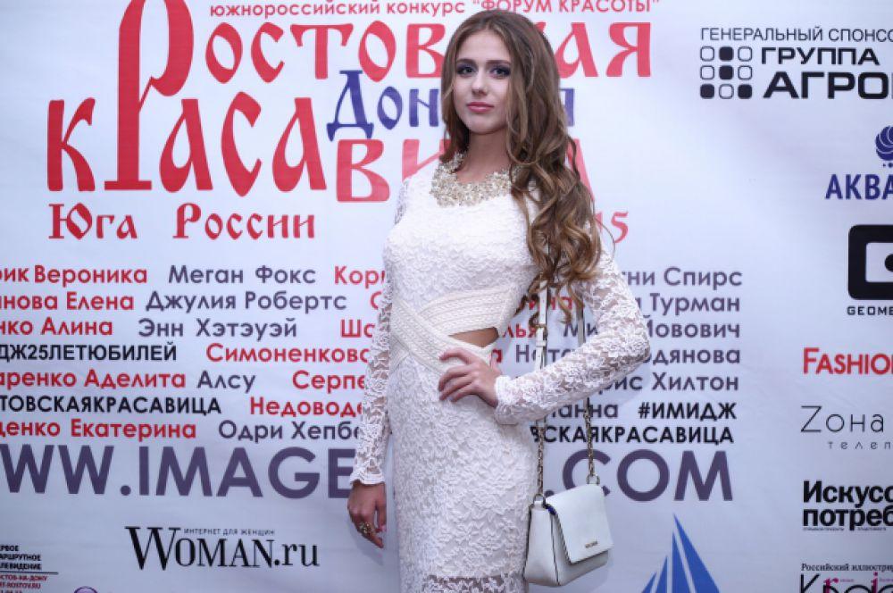 «Ростовская красавица» 2014 года Дарья Мартыненко.