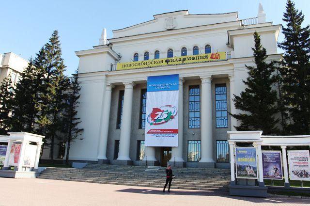 В Новосибирской филармонии открылся музей Арнольда Каца
