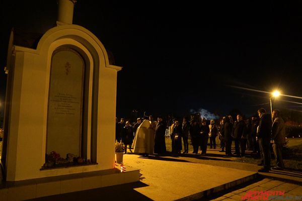 Почтить память погибших при крушении «Боинга» пришли около 100 пермяков.