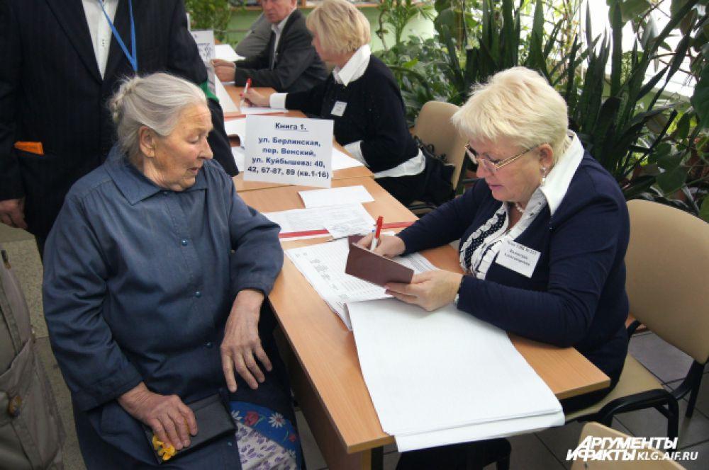 Прямые выборы губернатора в Калининградской области состоялись впервые за 15 лет.