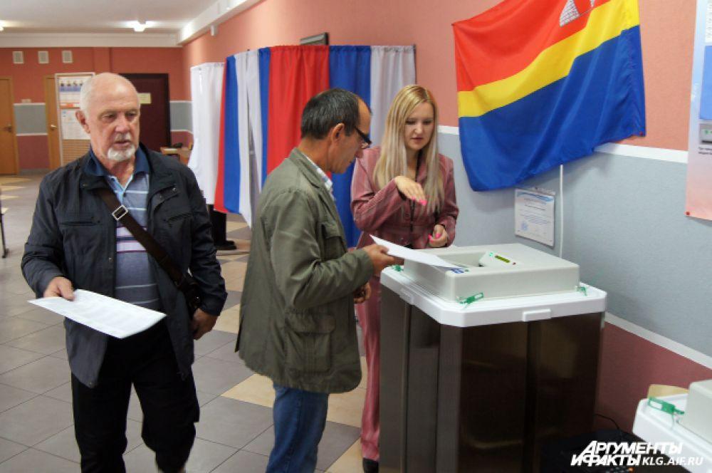 На выборы пришли только 39,59% калининградцев.