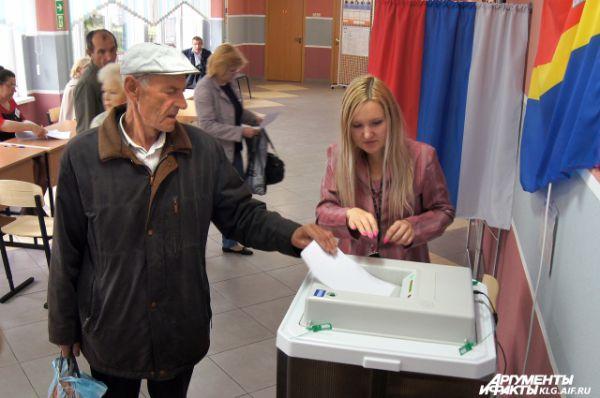 Второй тур голосования на выборах губернатора не потребуется.