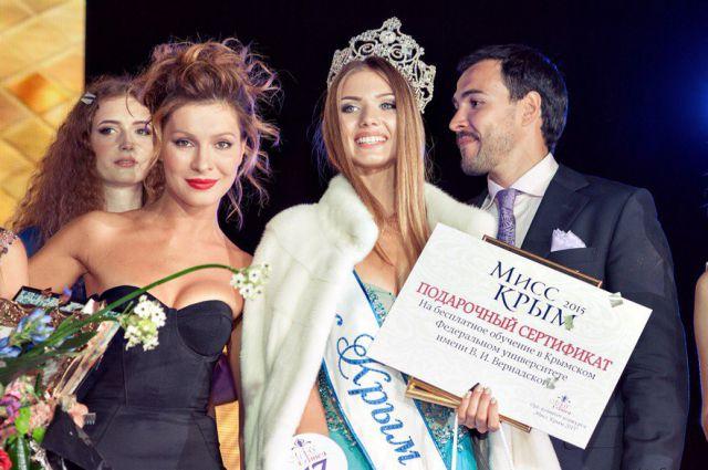 Титул «Мисс Крым-2015» получила 18-летняя Анна Сапега - «Культура Крыма»
