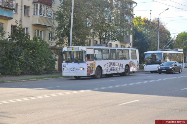 движение троллейбуса 2-го