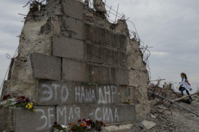 Курган Саур-Могила в Донецкой области.