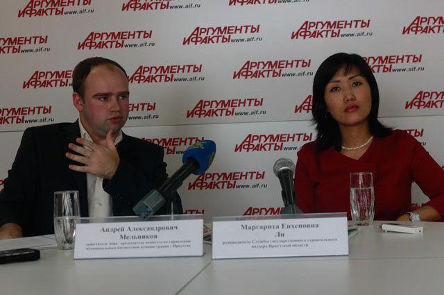Андрей Мельников и Маргарита Ли