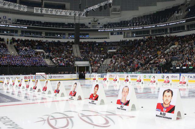 Хоккеисты «Локомотива», погибшие в авиакатастрофе.