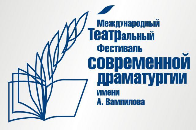 Иркутский драматический театр им. Охлопкова