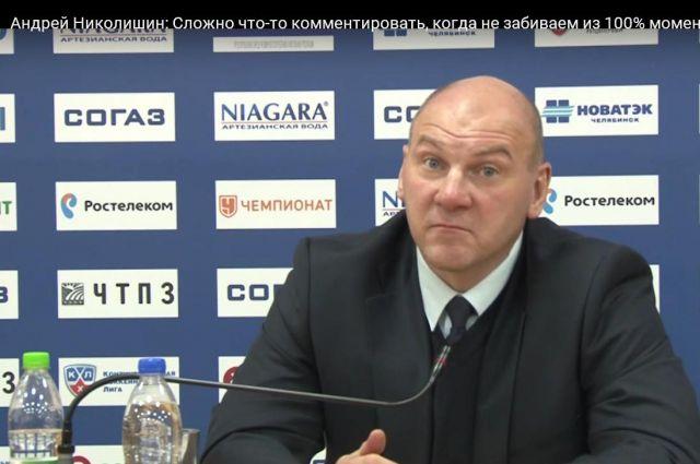 Николишин продолжит работать в «Тракторе», несмотря на поражения команды