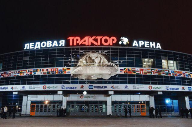 Арена «Трактор» готова к чемпионату РФ по фигурному катанию среди юниоров