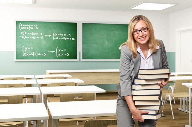 учителей фото