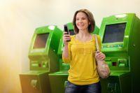 Сбербанк делает всё, чтобы клиентам повысить качество обслуживания.